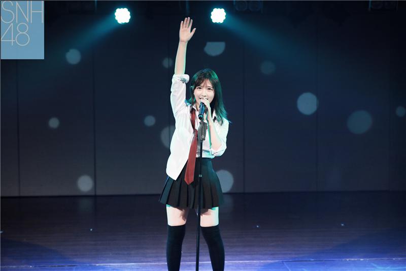 SNH48费沁源生日主题公演回顾:源气少女倔强出征