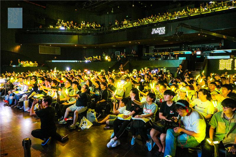SNH48黄婷婷生日Fan Meeting温情落幕 燃动青春光火