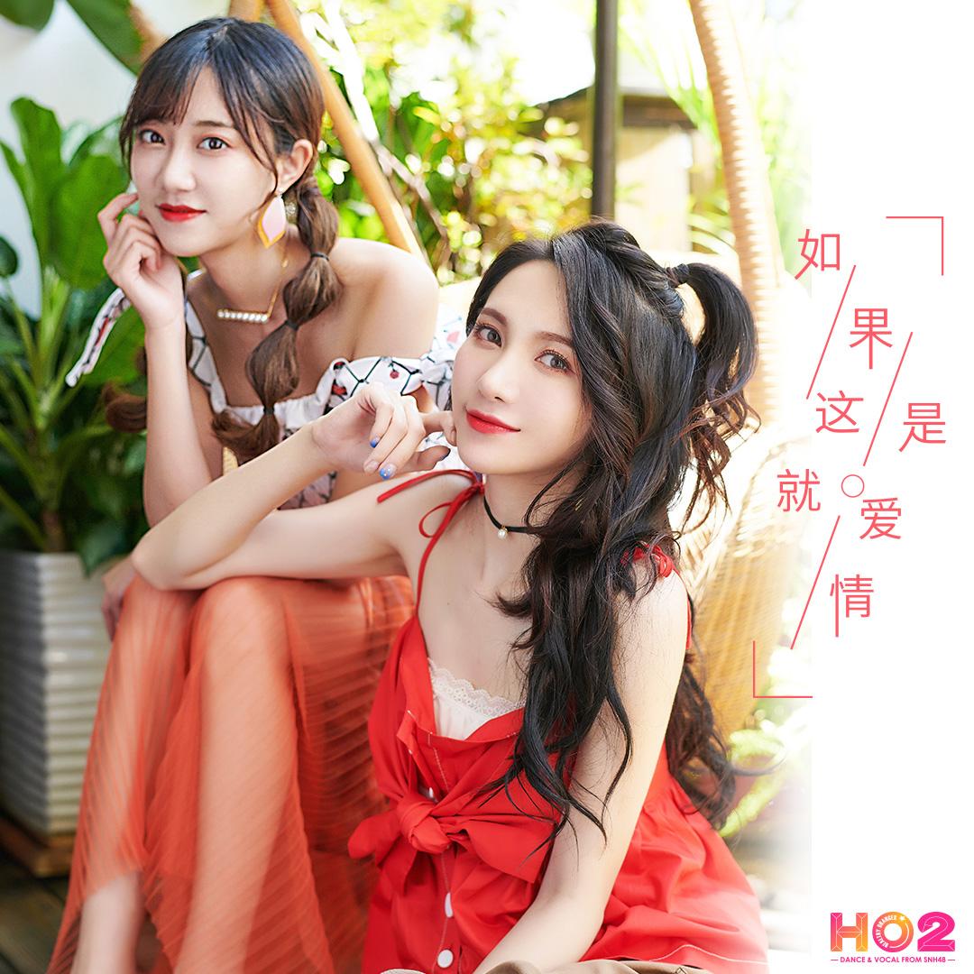 SNH48 GROUP第六届金曲大赏演唱会12月21日广州举办候选歌曲公布